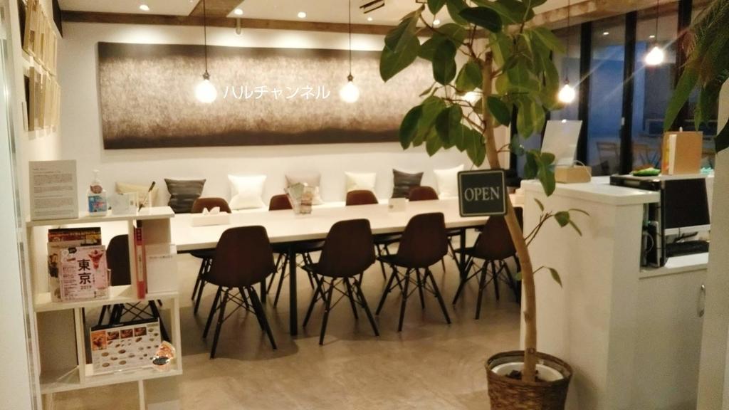 MAYU東京WOMANのフリースペース