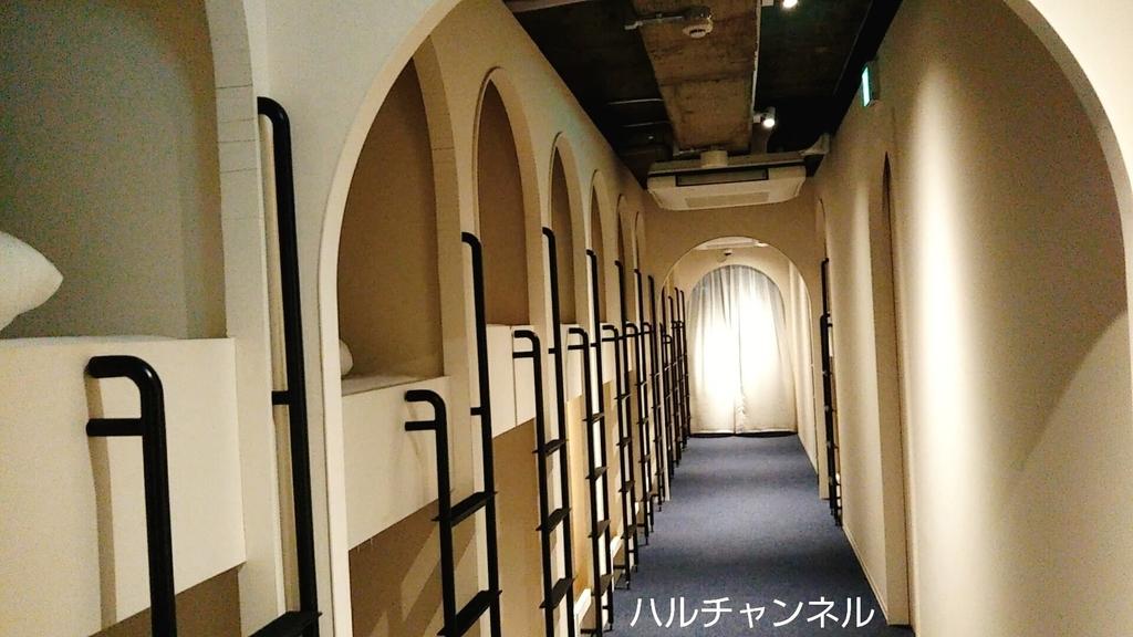 MAYU東京WOMAN-カプセルルーム-