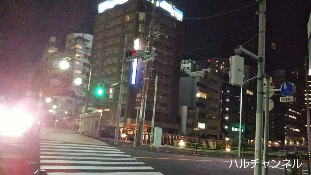 八丁堀駅からMAYU東京WOMANの道順②