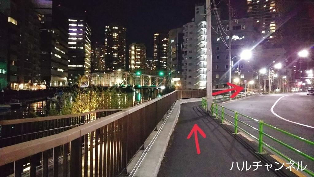 八丁堀駅からMAYU東京WOMANの道順③