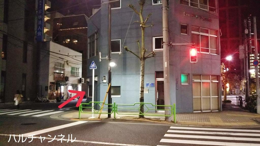 八丁堀駅からMAYU東京WOMANの道順④