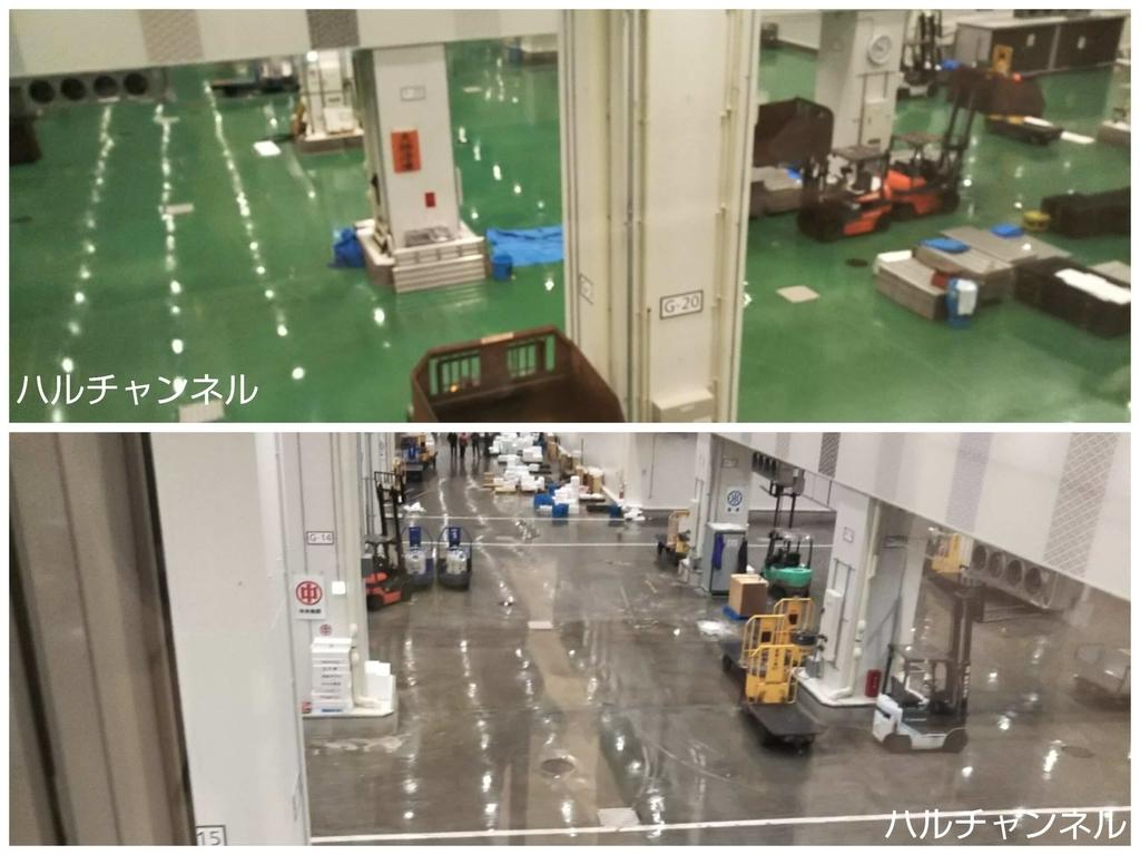 豊洲市場/見学ギャラリーから見た風景