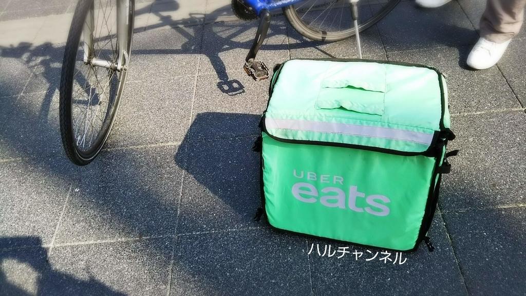 UberEats(ウーバーイーツ)の配達パートナーさんが背負っている配達用バッグ