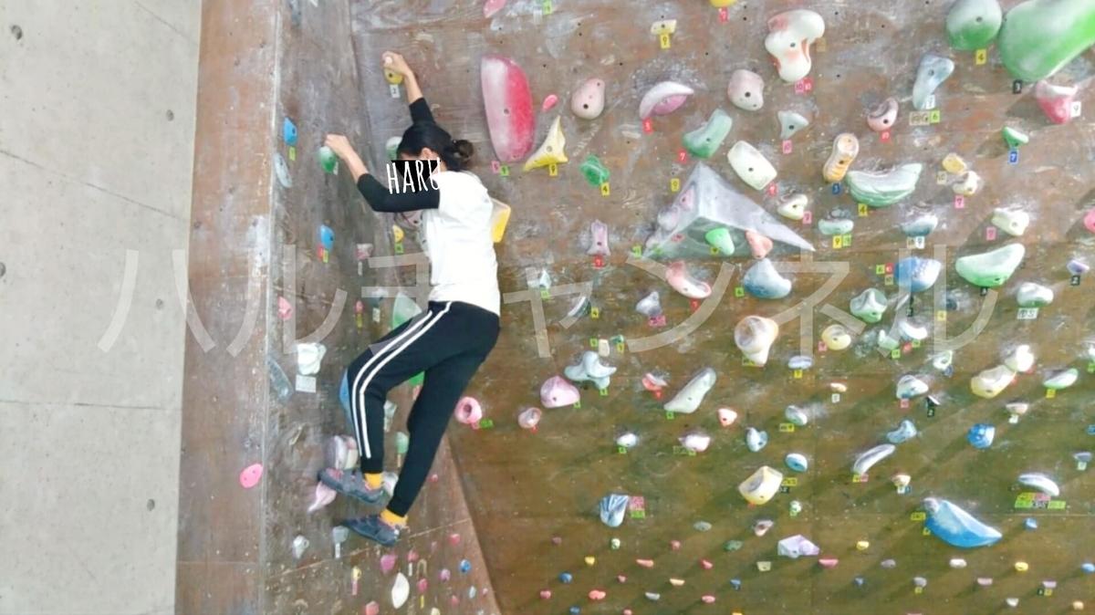 ボルダリングの壁、おりるで~~~