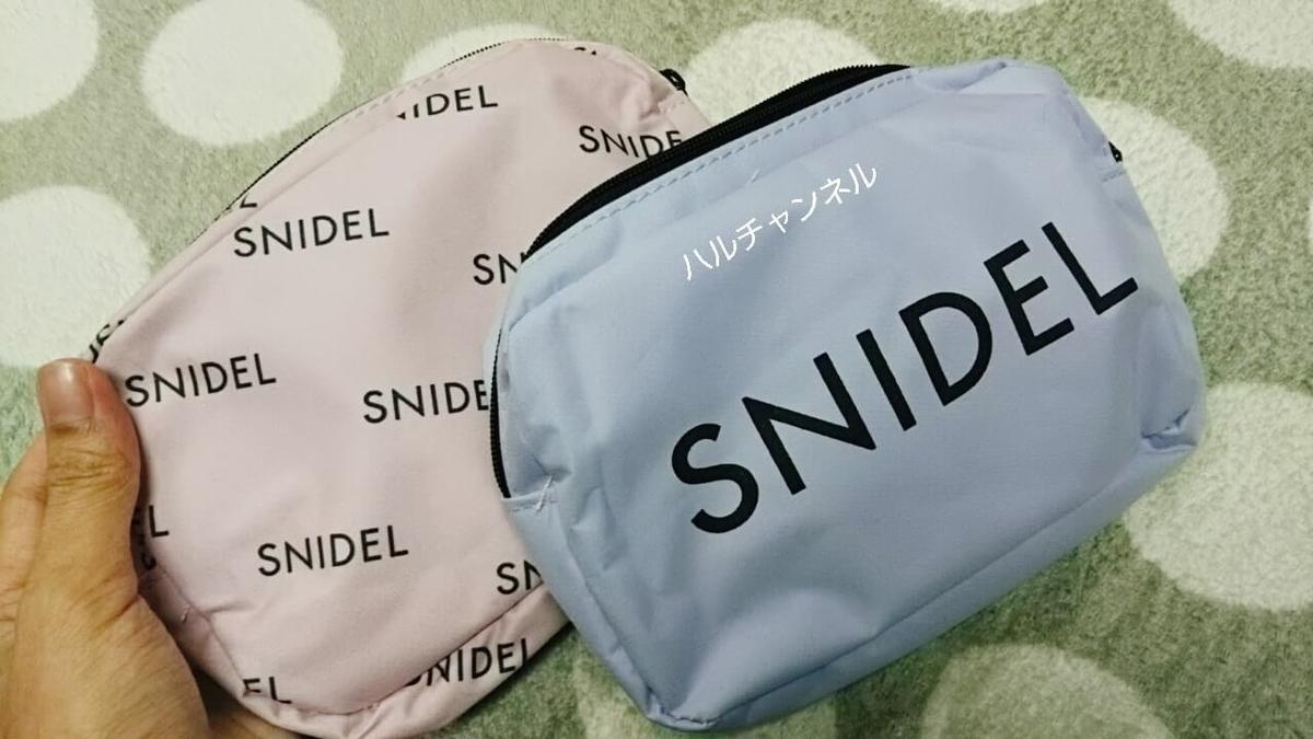 Sweet5月号/付録SNIDELポーチ