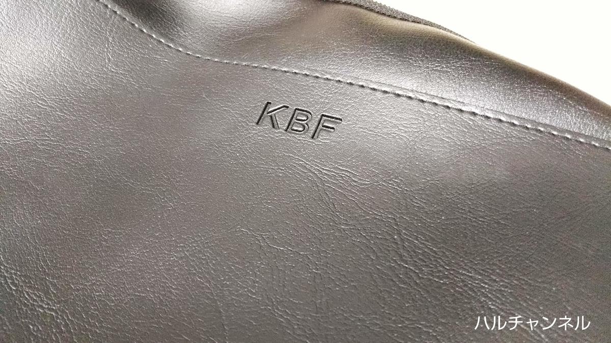 【KBF】ムック本ショルダーバッグ【ロゴ】