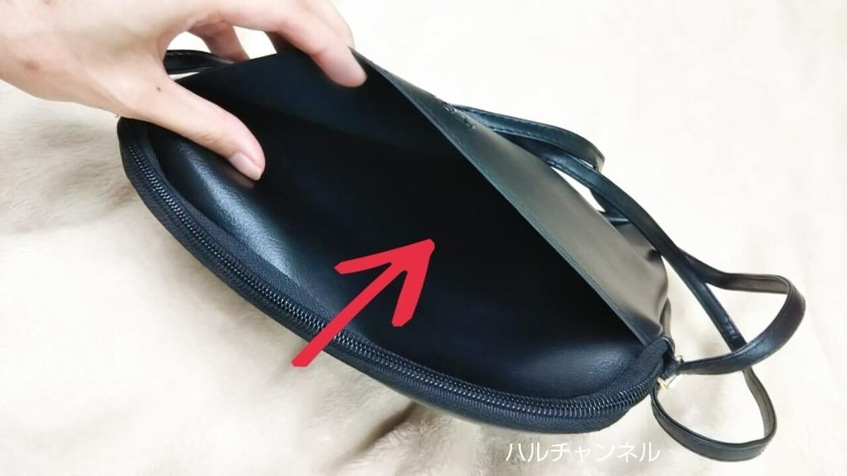 【KBF】ムック本ショルダーバッグ【前ポケット】