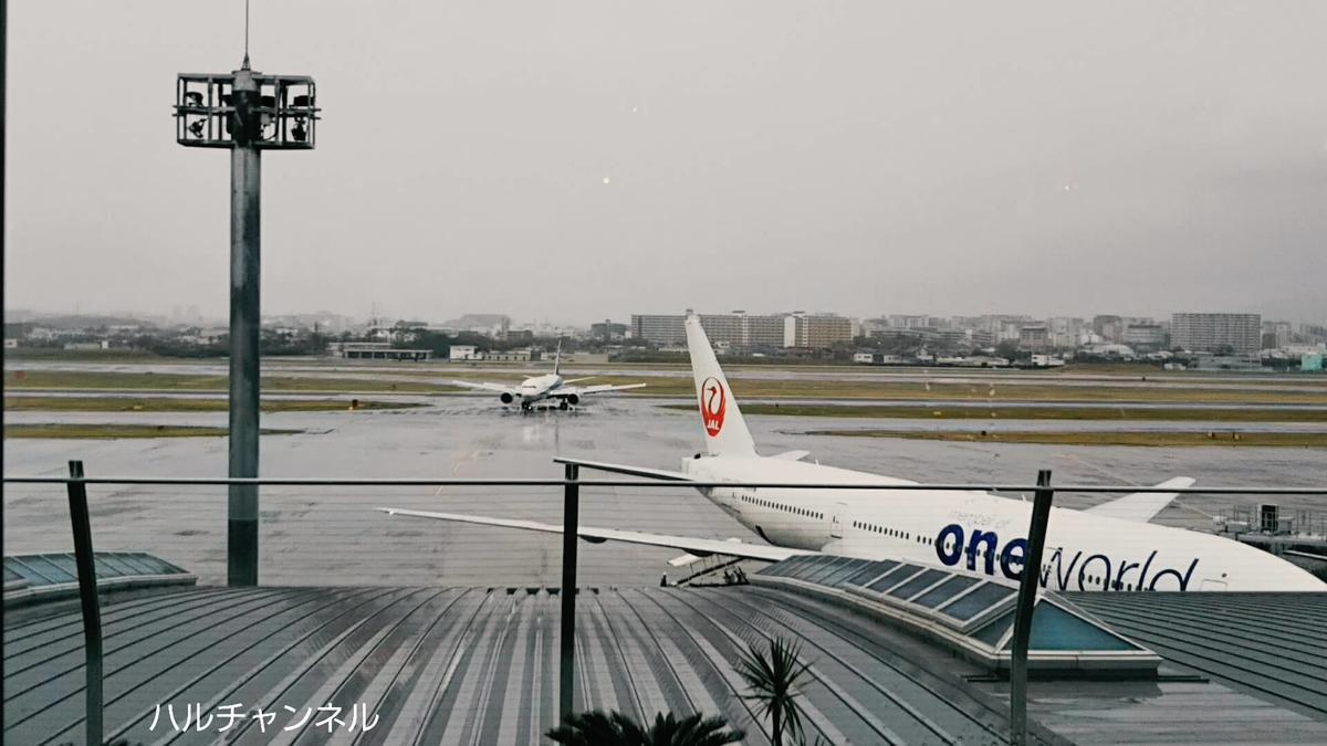 【伊丹空港】NORTH SHORE(ノースショア)から見える風景