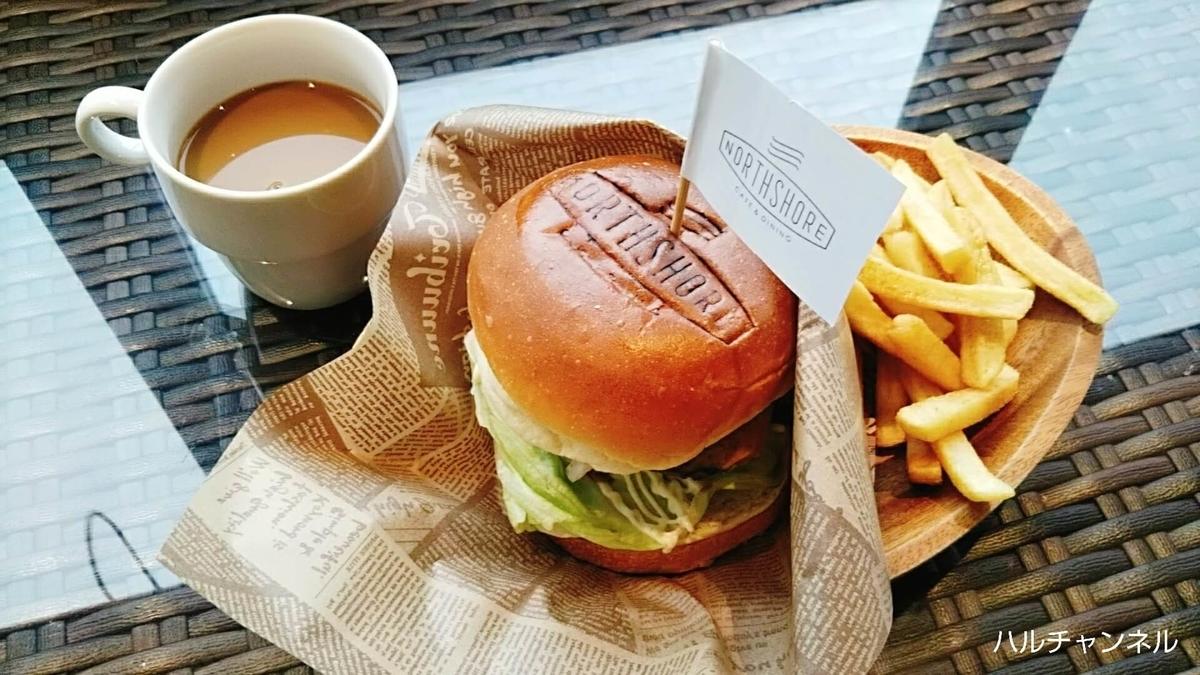 【伊丹空港】NORTH SHORE(ノースショア)チェダーチーズハンバーガー