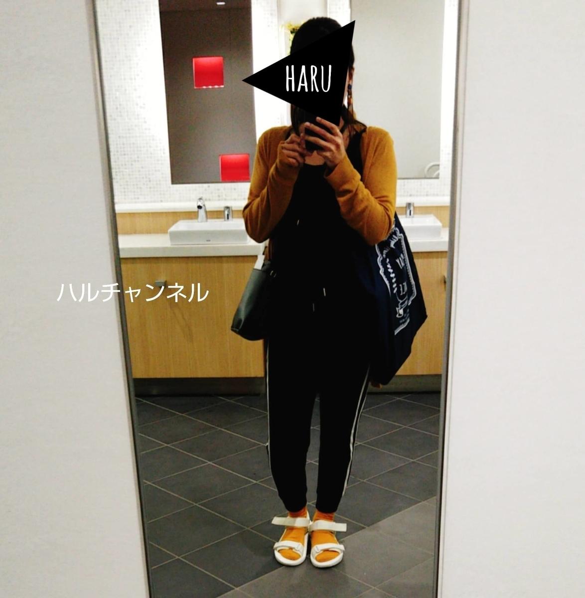 沖縄へ行く時の服装