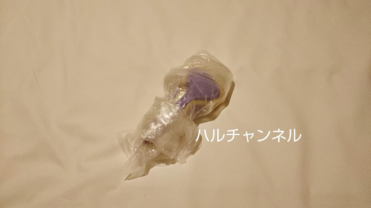 【沖縄一人旅持ち物】お風呂グッズ(シェーバー)