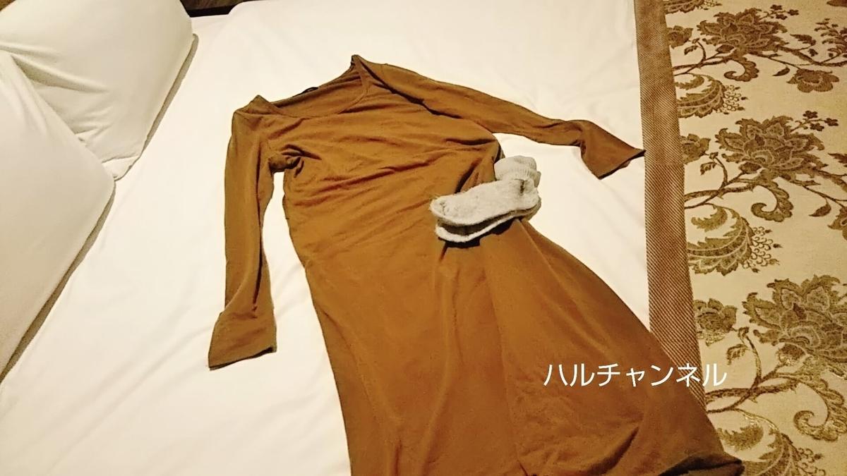 【沖縄一人旅持ち物】パジャマ