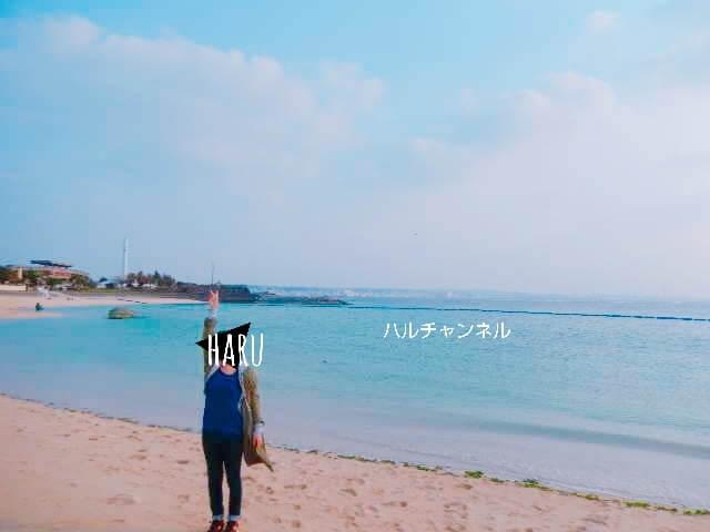 2年前に沖縄旅行に行った時の服装