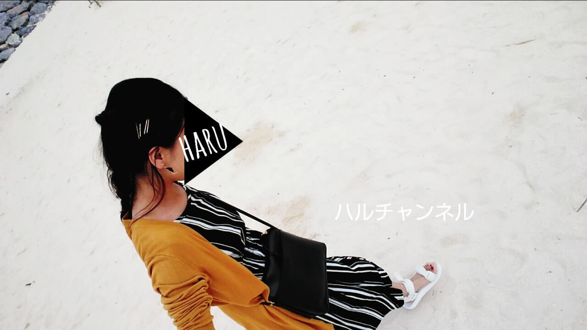 沖縄旅行の服装
