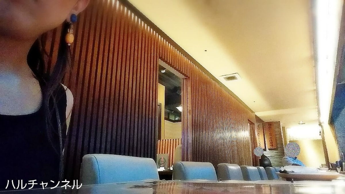 【沖縄】おもろまちにある居酒屋『舞天』 店内