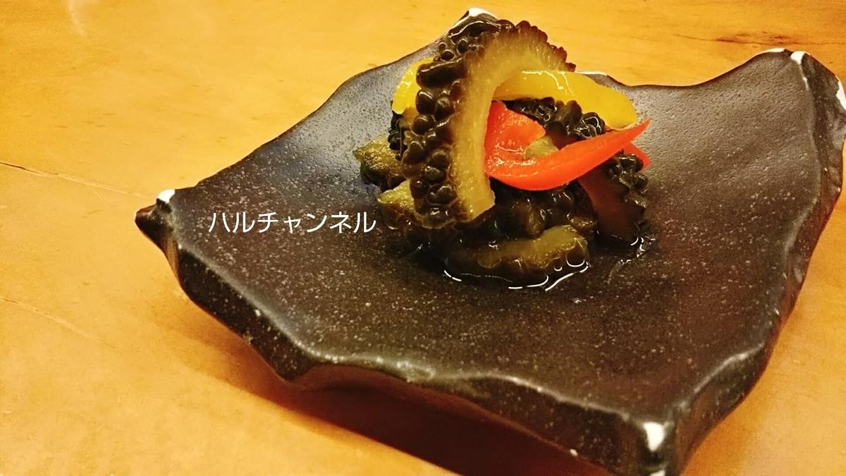 【沖縄】おもろまちにある居酒屋『舞天』 ゴーヤピクルス