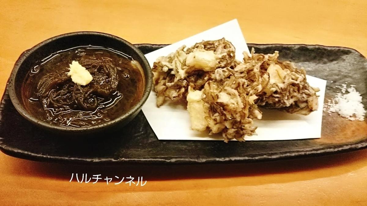 【沖縄】おもろまちにある居酒屋『舞天』 もずく酢・もずくの天ぷら