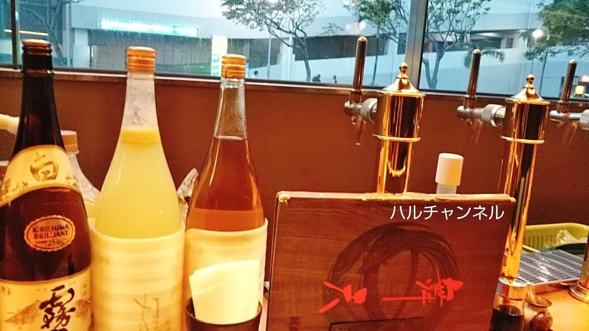 【沖縄】おもろまちにある居酒屋『舞天』 カウンター席から見える風景
