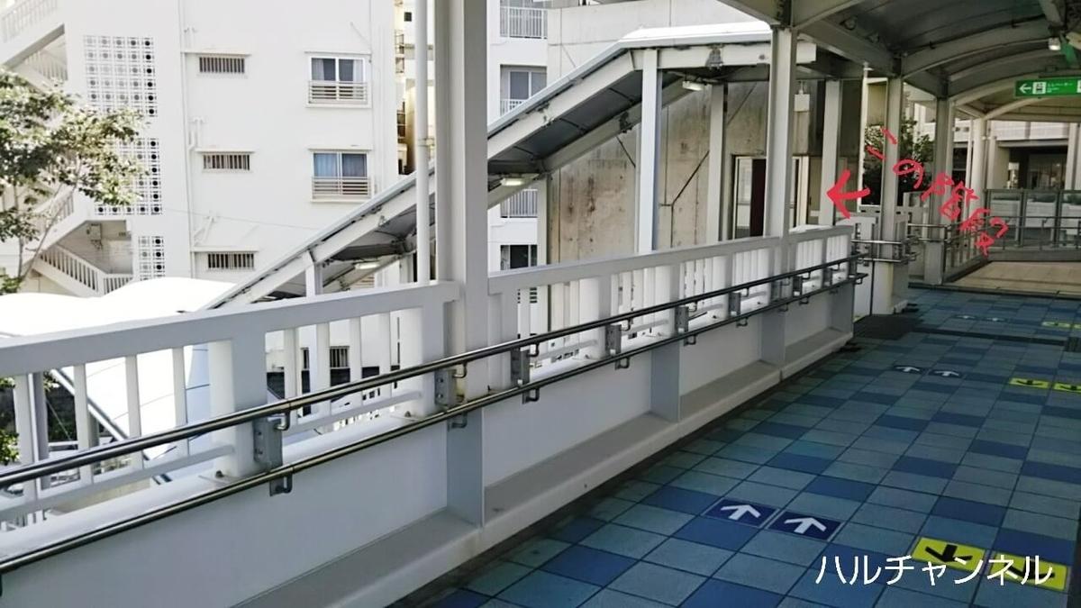 旭橋駅から【KARIYUSHI LCH.PREMIUM】までの道順