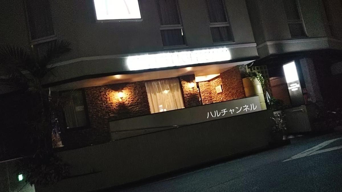 県庁前駅から【KARIYUSHI LCH.PREMIUM】までの道順