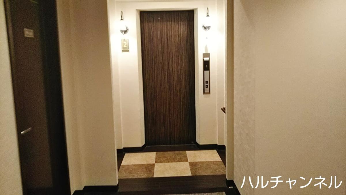 【KARIYUSHI LCH.PREMIUM】エレベーターホール