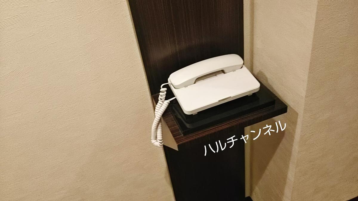 【KARIYUSHI LCH.PREMIUM】電話