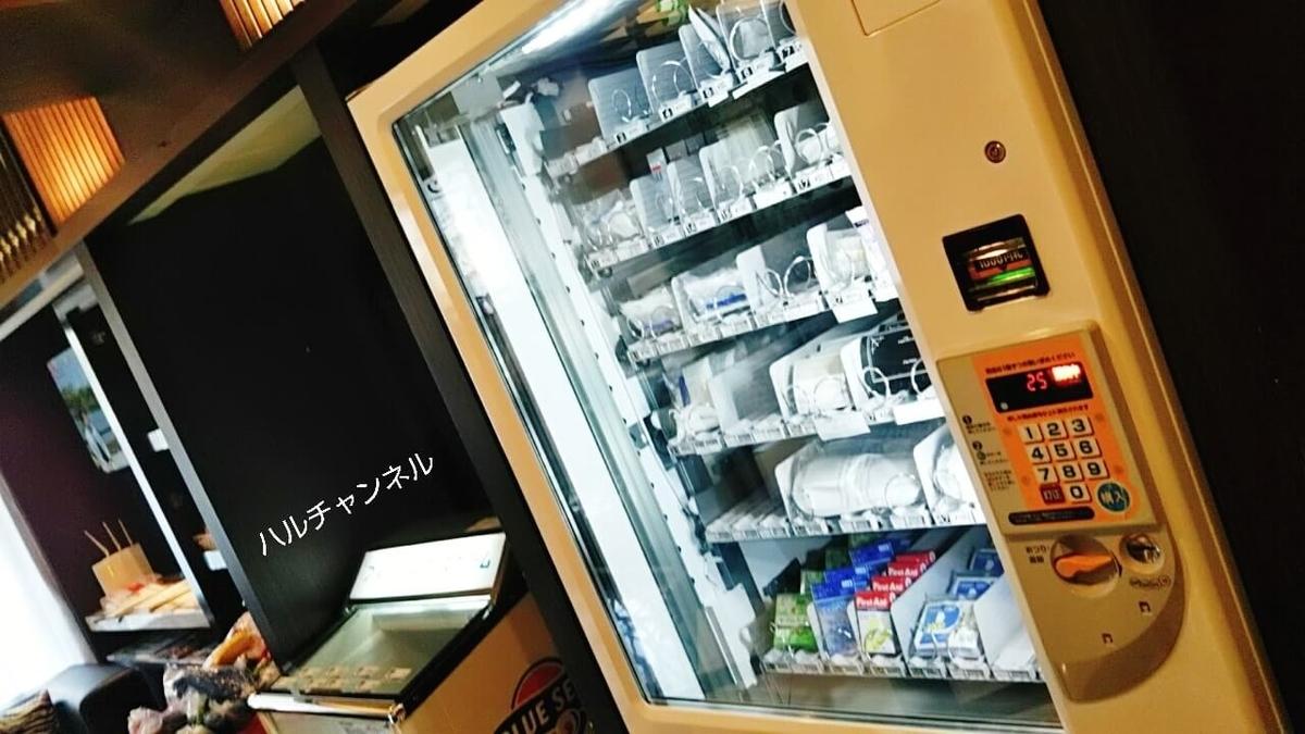 【KARIYUSHI LCH.PREMIUM】ロビーの自販機