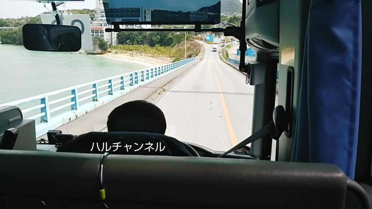 沖縄バスツアーに参加した時の車内からの風景