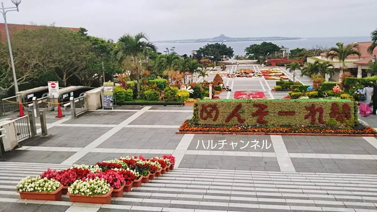 【沖縄】美ら海水族館「入り口に向かう階段」