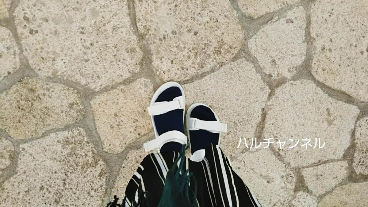 【沖縄】美ら海水族館「入り口の床がオシャレ」