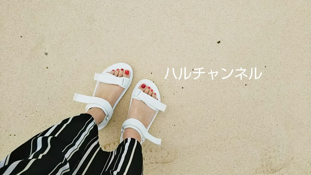 【沖縄】美ら海水族館「砂はサラサラ」