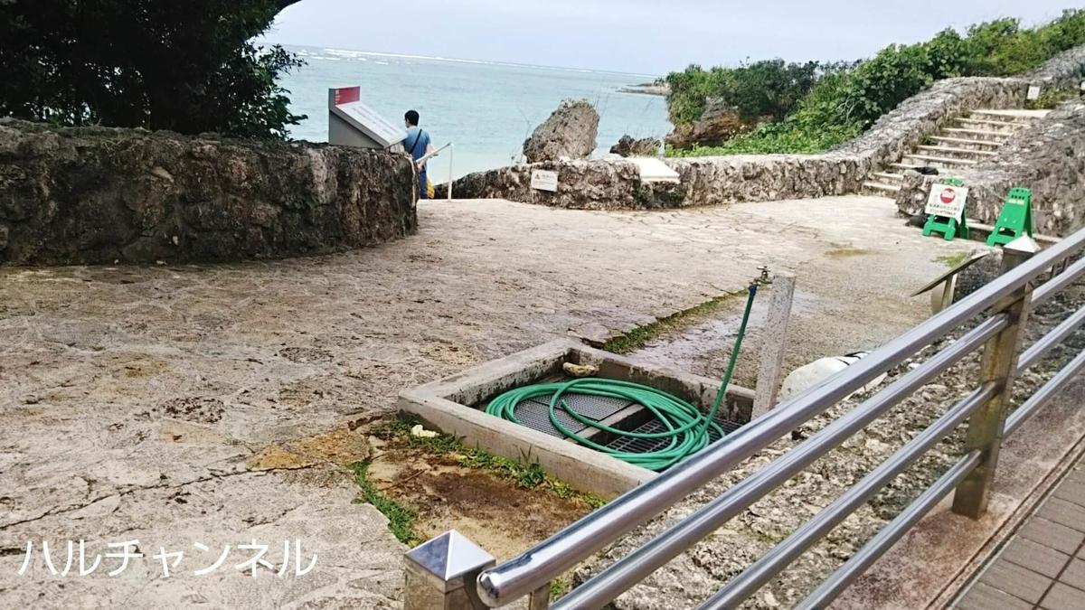 【沖縄】美ら海水族館「足を洗うところも用意されている」