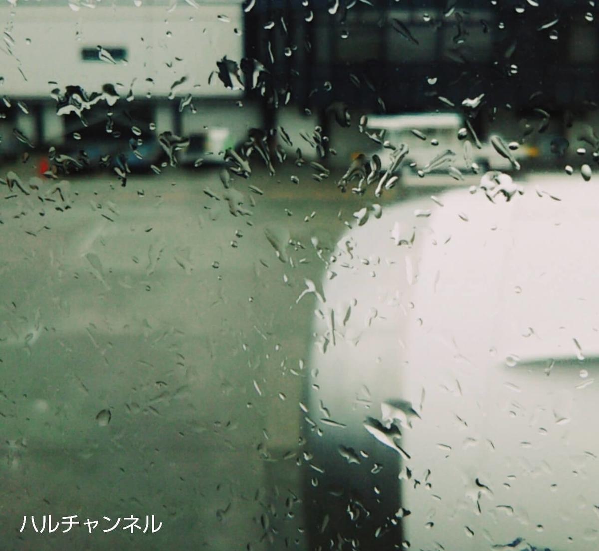 飛行機の外は雨