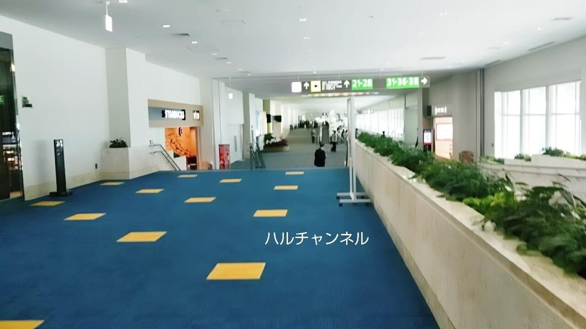 『那覇空港』保安検査通過後