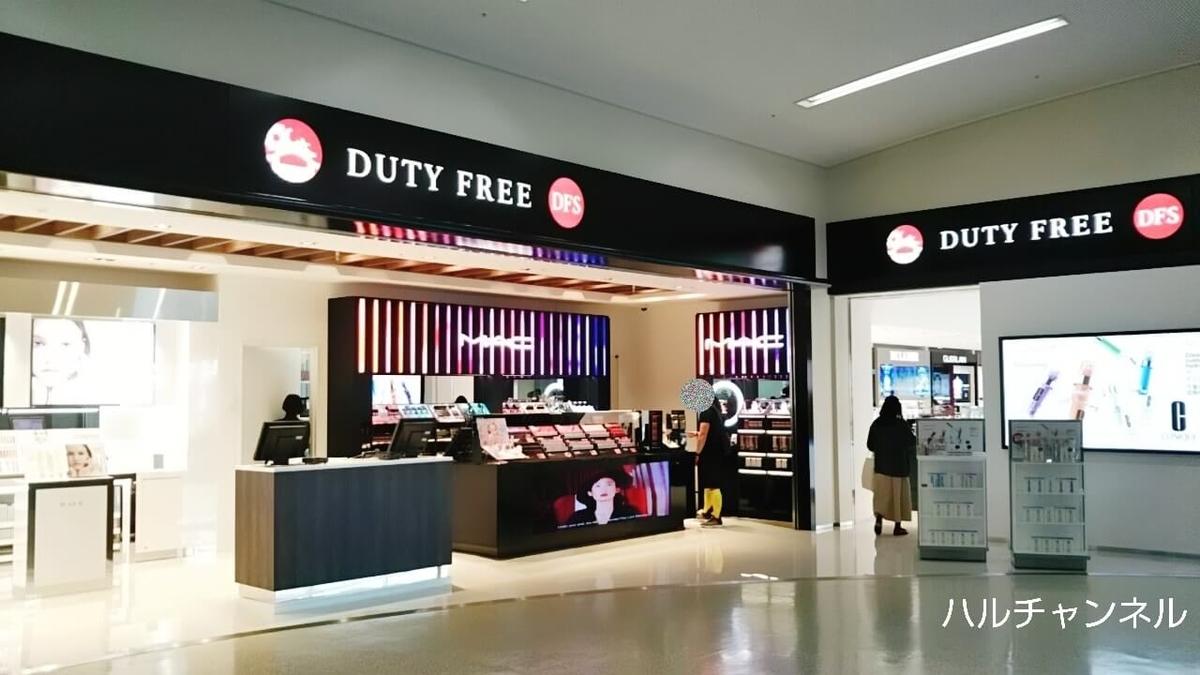 那覇空港内にMACがあったよ!
