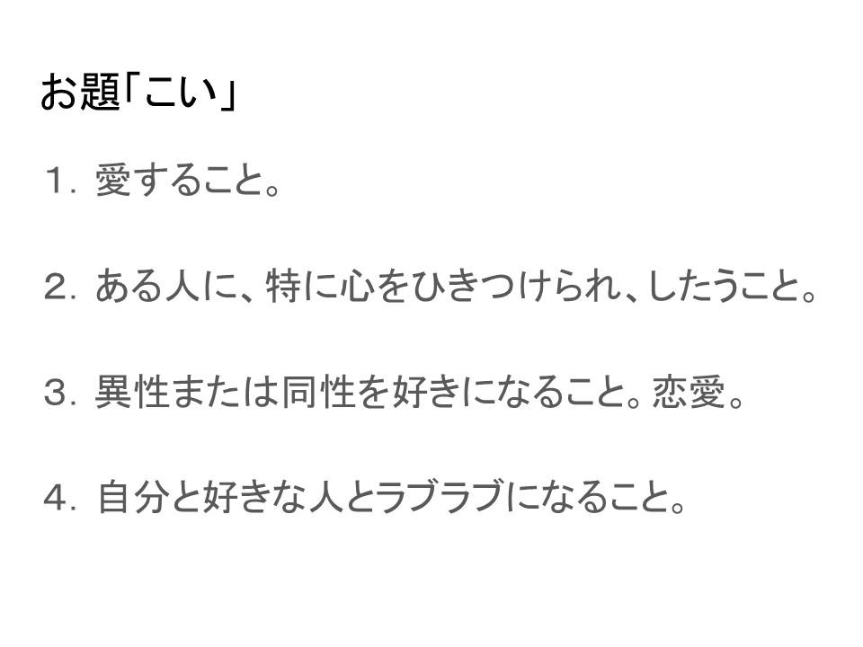 f:id:iga-daisenji:20210307160044j:plain