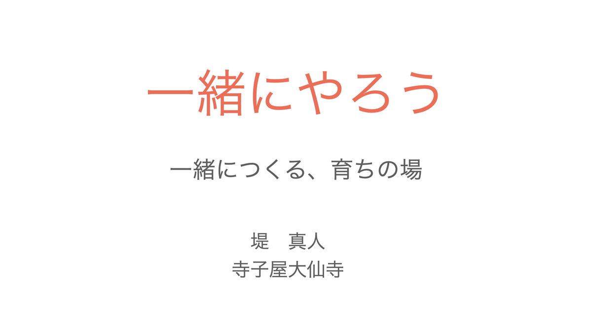 f:id:iga-daisenji:20210612085248j:plain