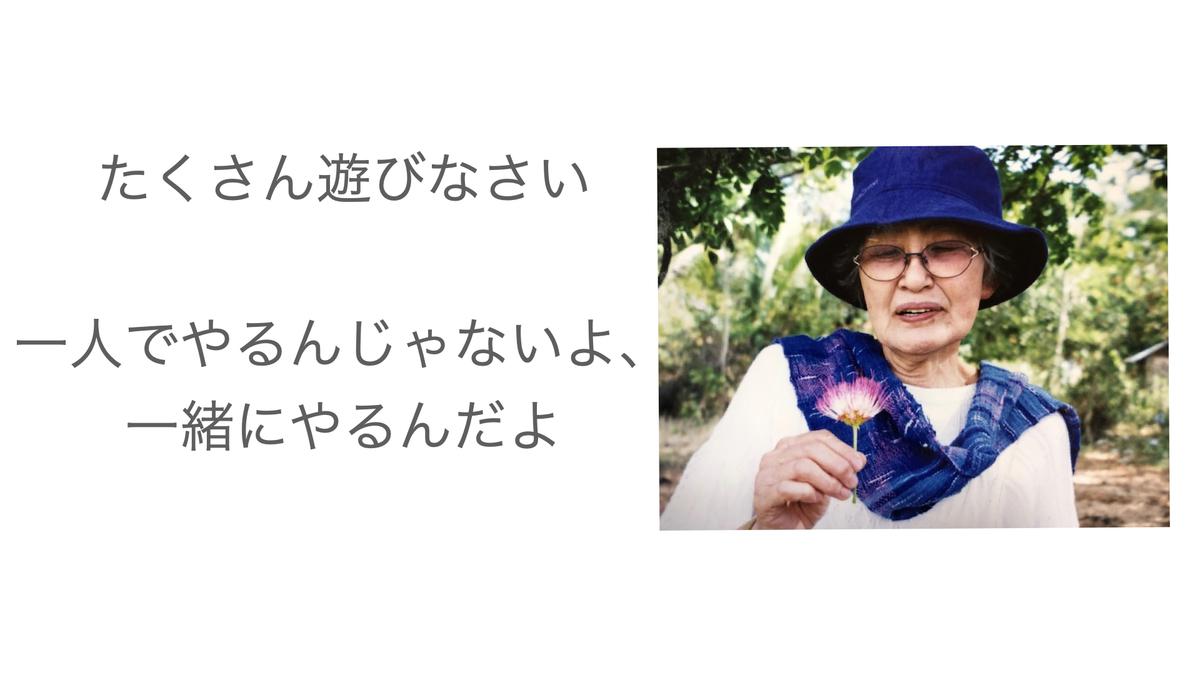 f:id:iga-daisenji:20210612090134j:plain