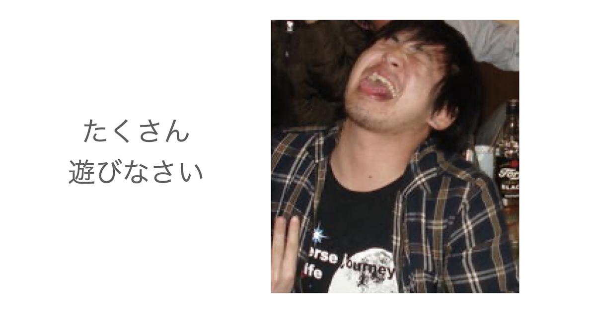 f:id:iga-daisenji:20210612093707j:plain