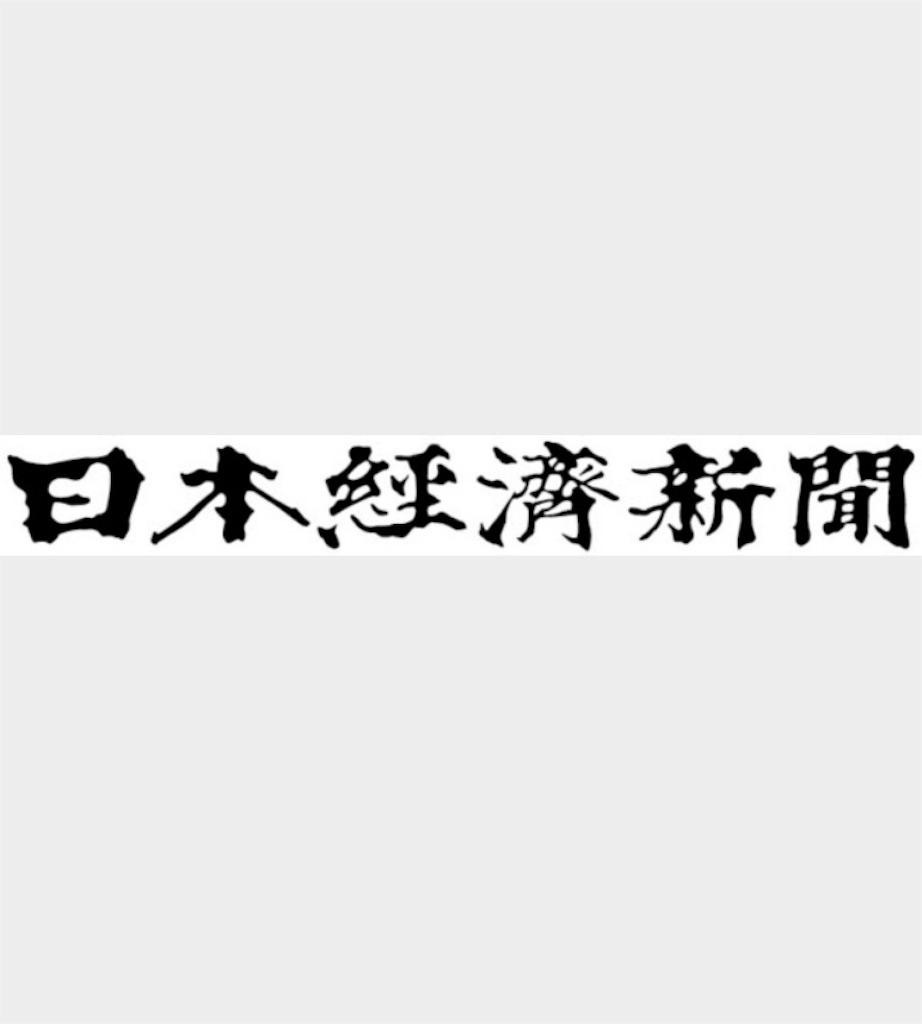 f:id:iga-msuto-den-50:20170704081046j:image