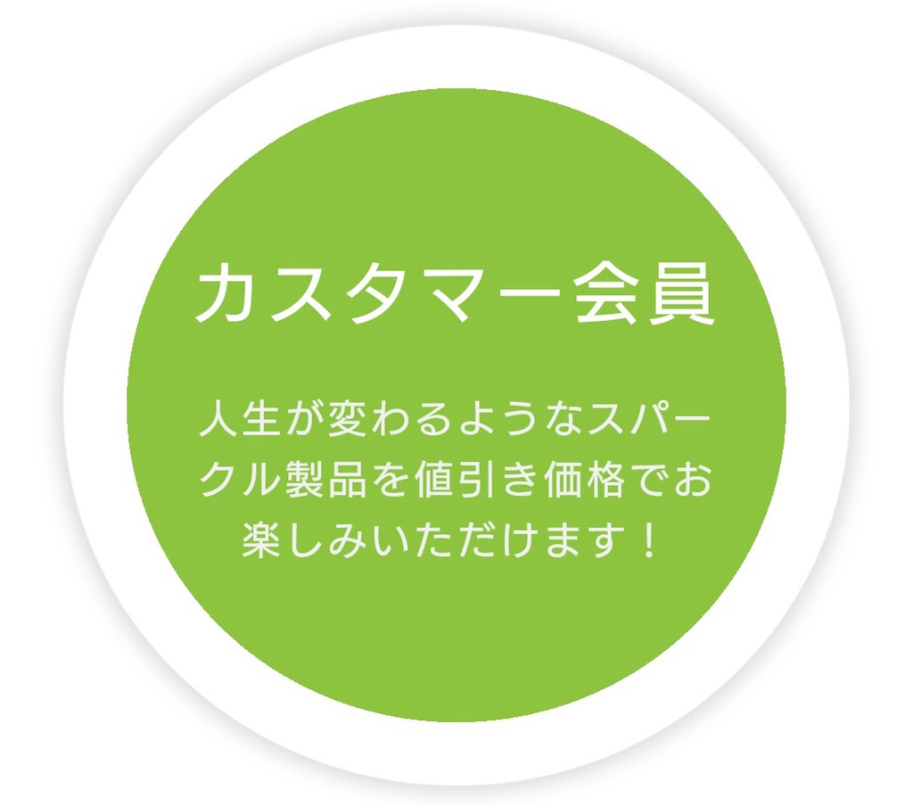 f:id:iga-msuto-den-50:20170712085218j:image