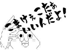 f:id:iga-ninja:20160807111047j:plain