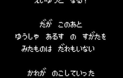 f:id:igadget:20170114234711p:plain