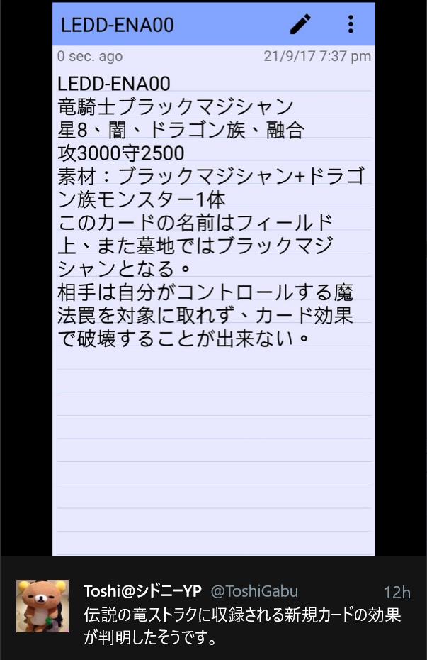 f:id:igaguri_guri:20170922221120p:plain