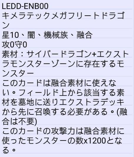 f:id:igaguri_guri:20170922221347p:plain