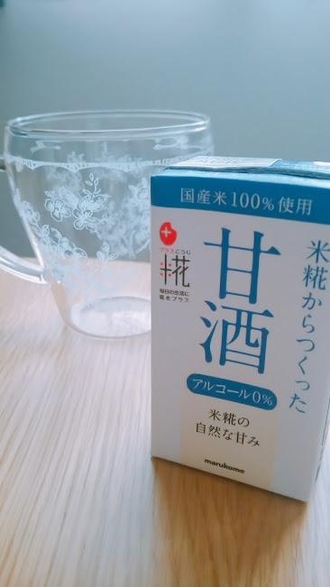 f:id:igaito-chan:20170206115714j:plain