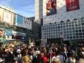 選挙フェス 渋谷ハチ公前 7月14日