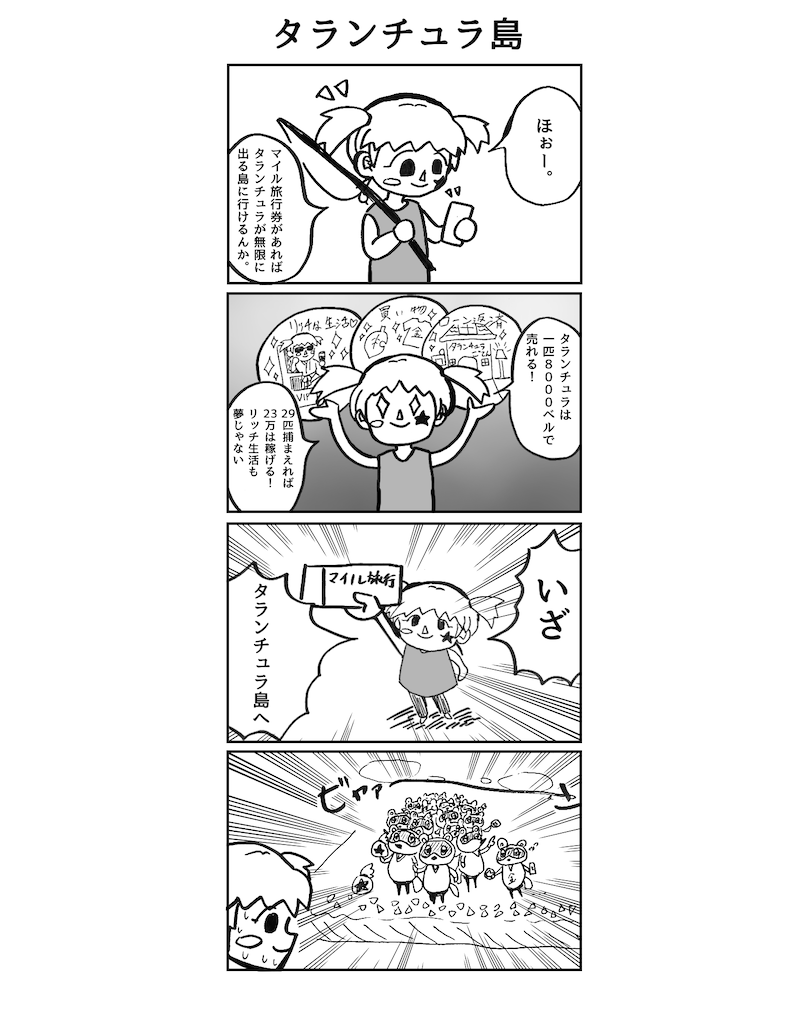 f:id:igakubu_nikki:20200702114000p:image