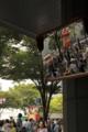 京都新聞写真コンテスト 祇園祭 巡行の写り込み