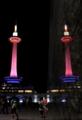 京都新聞写真コンテスト ピンクの京都タワー